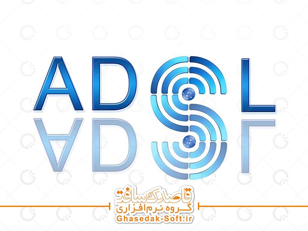 ADSL یا #خط_دیجیتالی_نامتقارن، به نوعی ارتباط پرسرعت #دیتا جهت دسترسی به #اینترنت و یا پخش ویدئویی اطلاق می گردد