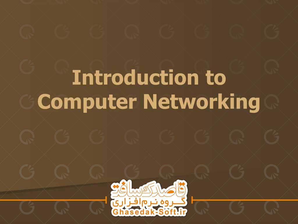 معرفی برخی اصطلاحات شبکه های کامپیوتری