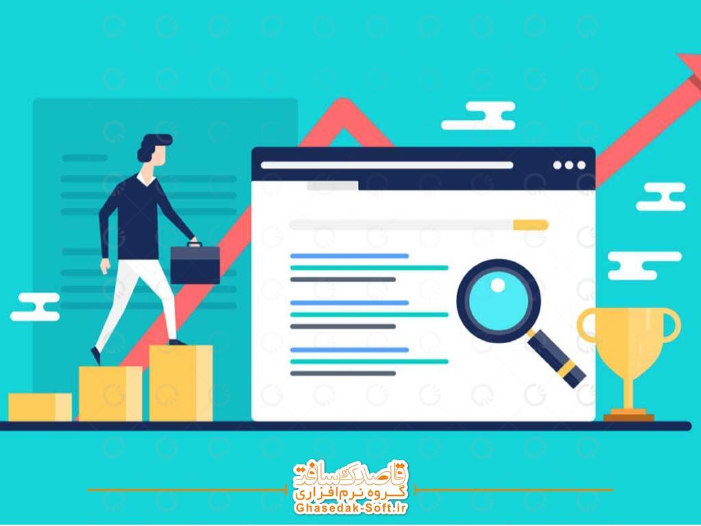 اهمیت داشتن وب سایت برای کسب و کار